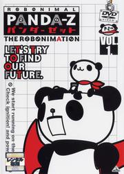 パンダーゼット THE ROBONIMATION