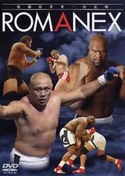 K-1 ROMANEX