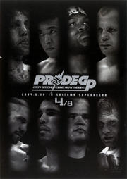 PRIDE GP 2004.6.20 in SAITAMA SUPERARENA