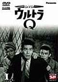 DVD ウルトラQ VOL.2