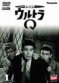 DVD ウルトラQ VOL.4