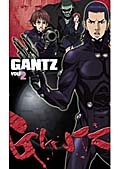 GANTZ −ガンツ− Vol.2