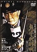 鬼平犯科帳 第1シリーズ 第6巻 狐火/笹やのお熊