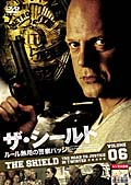 ザ・シールド 〜ルール無用の警察バッジ〜 Vol.6