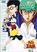 テニスの王子様 Vol.2