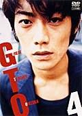 GTO 第4巻