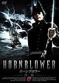 ホーンブロワー 海の勇者 Vol.6 軍法会議