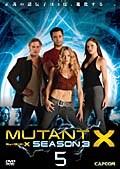 ミュータントX シーズン3 Vol.5
