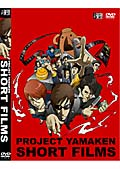 PROJECT YAMAKEN SHORT FILMS