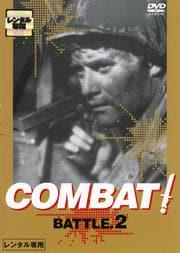 COMBAT BATTLE.2