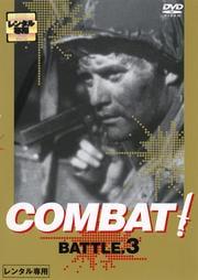 COMBAT BATTLE.3