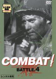 COMBAT BATTLE.4