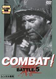 COMBAT BATTLE.5