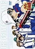 テニスの王子様 Vol.4