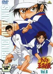 テニスの王子様 Vol.6