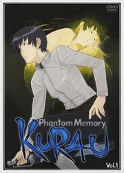 KURAU Phantom Memoryセット