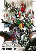 仮面ライダー THE MOVIE VOL.2