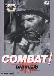 COMBAT BATTLE.6