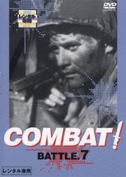 COMBAT BATTLE.7