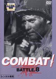 COMBAT BATTLE.8