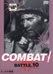 COMBAT BATTLE.10