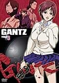GANTZ −ガンツ− Vol.3