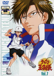 テニスの王子様 Vol.7