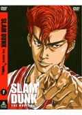 SLAM DUNK THE MOVIE VOL.1