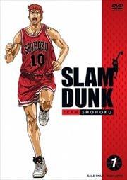 SLAM DUNKセット1