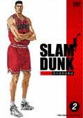 SLAM DUNK VOL.2