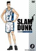SLAM DUNK VOL.3