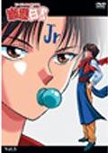 幽☆遊☆白書 Vol.5