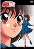 幽☆遊☆白書 Vol.7