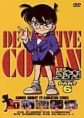 名探偵コナン DVD PART6