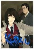 KURAU Phantom Memory Vol.2