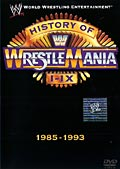 WWE ヒストリー・オブ・レッスルマニア