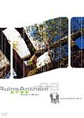 萌の季節 −Ruins Anthem−