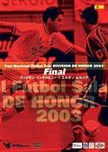 Liga Nacional Futbol Sala DIVISION DE HONOR 2003 Final