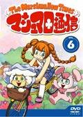 マシュマロ通信 Vol.6