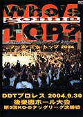 DDT Who's gonnna top?2004