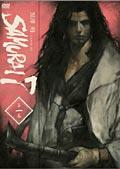 SAMURAI 7 第三巻