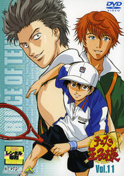 テニスの王子様 Vol.11