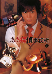 OL銭道 1 / 菊川怜 | 映画の宅配DVDレンタルならGEO