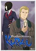 KURAU Phantom Memory Vol.3