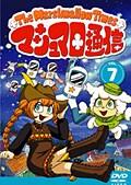 マシュマロ通信 Vol.8