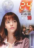 24 −TWENTY FOUR− シーズンIII vol.10
