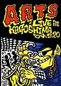GO! SKA GO! 〜ARTS DOCUMENTARY '03-'04〜