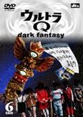 ウルトラQ dark fantasy Vol.6