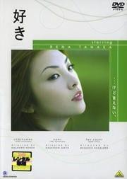 click-cinema 好き