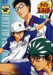 テニスの王子様 Vol.15